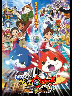 cartelera de cines de Elche - YO-KAI WATCH